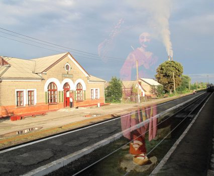 STATION BURSHTIN