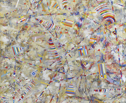 THE GREAT SPACE SYMPHONY, 2017-2018 acrylic on canvas; 250 х 200 cm